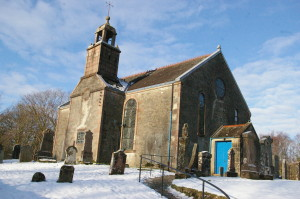 The church of Kilmaglash in the village of Strachur